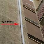 החלפת ביוב ראשי ברחוב אלופי צה''ל חולון