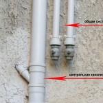 Замена центральной линии канализации на улице Алюфей Цааль в Холоне
